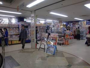 アニメイト八戸店