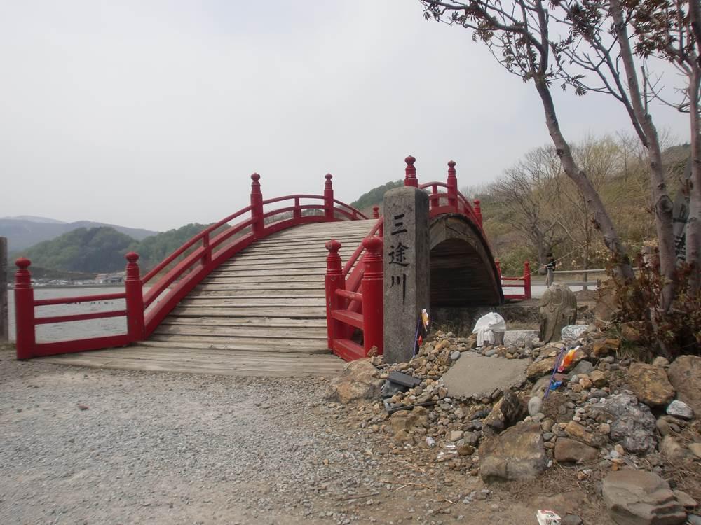 恐山霊場三途の川