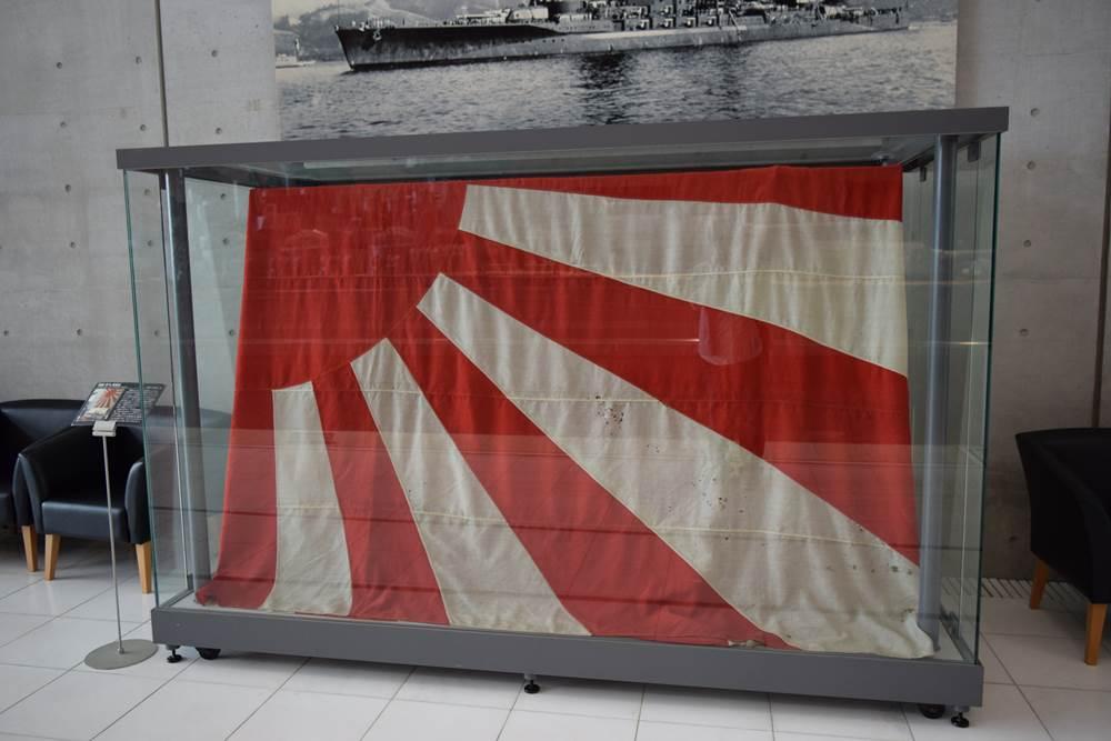 戦艦長門の軍艦旗