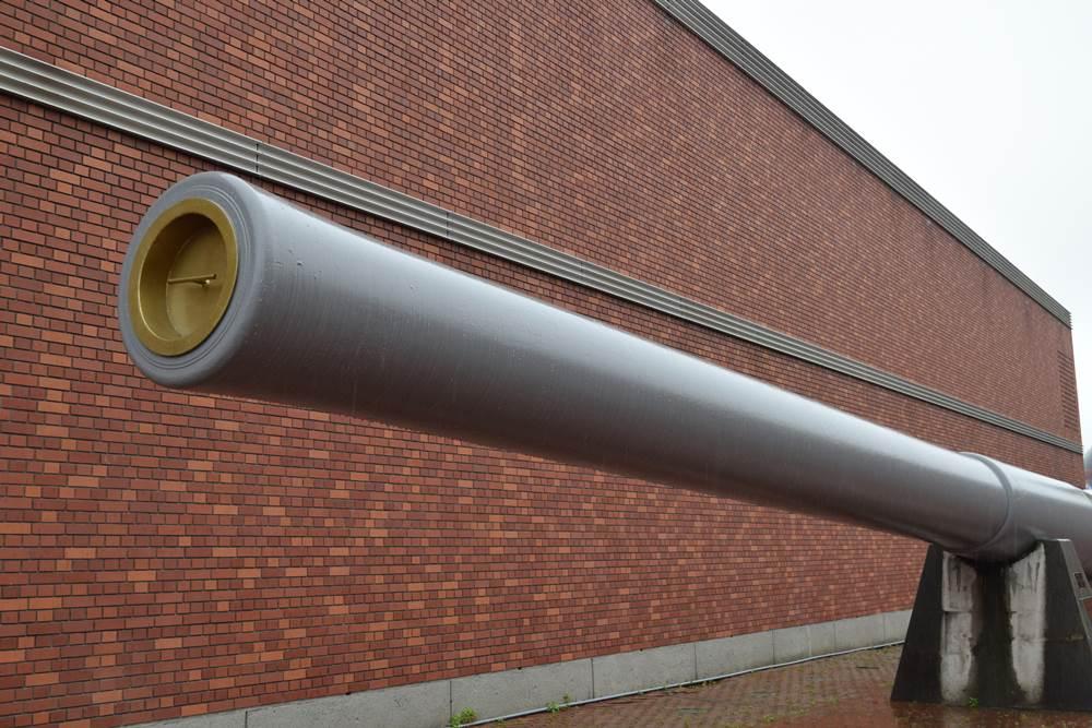 戦艦陸奥の主砲