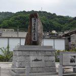 広島県呉市の重巡青葉終焉之地碑の行き方・見どころ観光情報