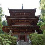 【法光寺】三重の塔への行き方・見どころ観光情報