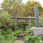 【八甲田】登山口への行き方・見どころ観光情報