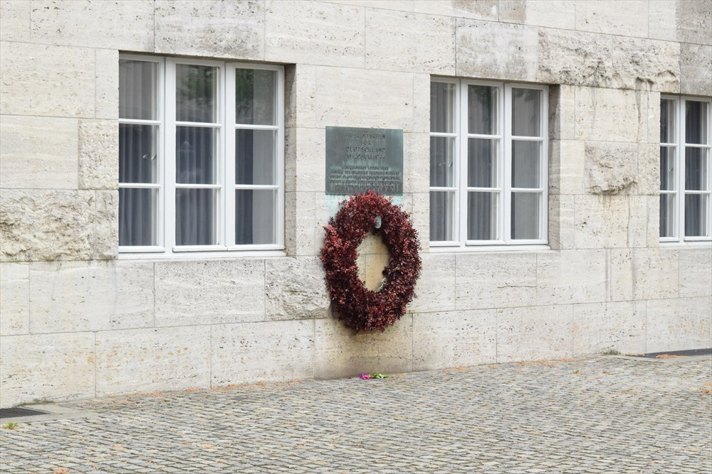 ドイツ抵抗記念館(ドイツ参謀本部跡)04