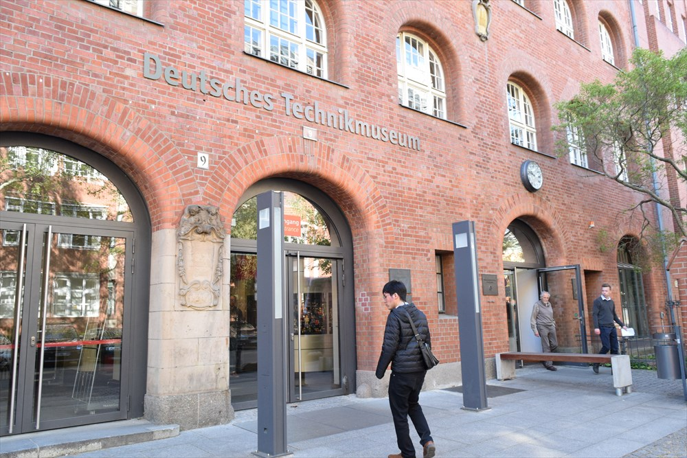 ドイツ技術博物館入口